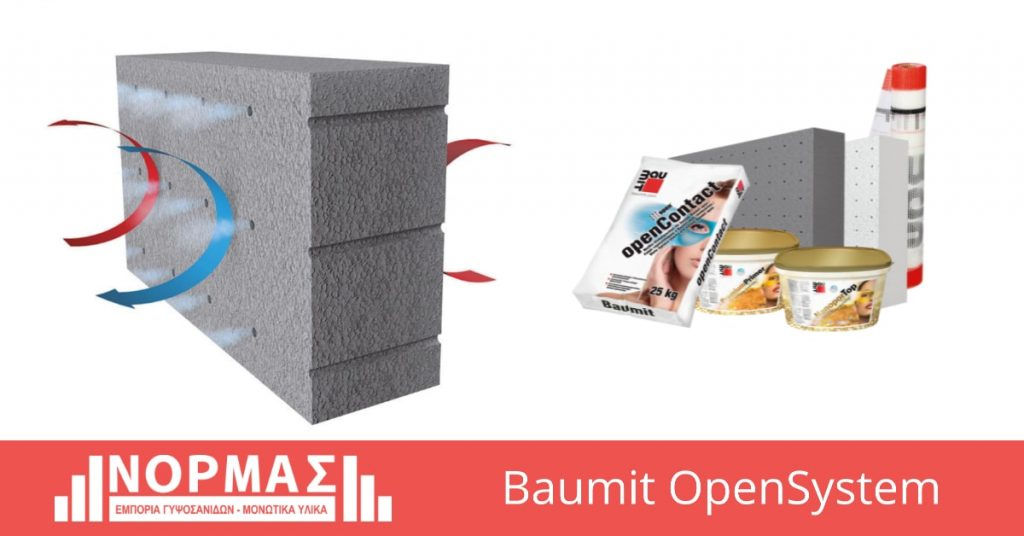 Baumit OpenSystem